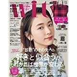 with 2018年11月号 増刊