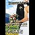 Four Weddings and a Vendetta (Remington Ranch Book 5)