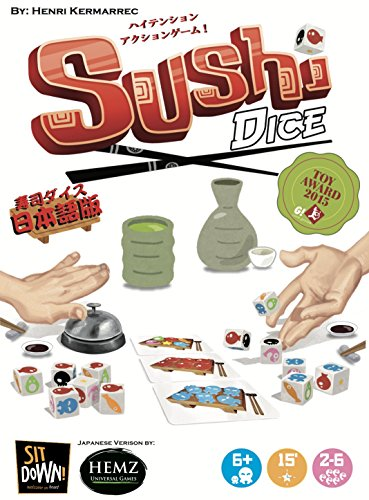 寿司ダイスの商品画像