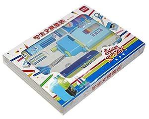 DELI 9610 Student Stationery Set, School Supplies, Children's Gift Package