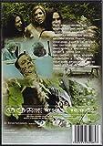 Virus Mortal (Flu Birds) en DVD