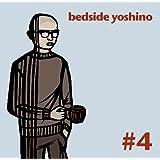 bedside yoshino#4 (ベッドサイドヨシノ#4)