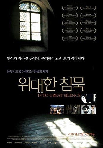 Into Great Silence Korean Poster