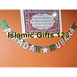 RAMADAN MUBARAK GLITTER BANNERS -Wholesale LOTS-Decoration-Islamic Gifts 123 (2)