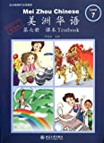 img - for Mei Zhou Chinese, Textbook. 7 (Chinese Edition) book / textbook / text book