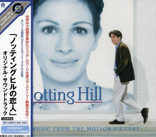 notting hill soundtrack cd covers. Black Bedroom Furniture Sets. Home Design Ideas