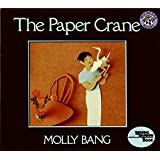 The Paper Crane (Reading Rainbow Book)