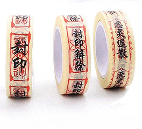 ai-Do funny joke parody Kanji Washi Tape Set of 3 Rolls Craft Tape[driving away evil spirits,sealed,Seal release.]Decorative Craft Tape, Scrap booking, DIY & More Halloween ghost Geek
