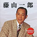 Ichiro Fujiyama Teichiku Milli by Ichiro Fujiyama (2004-03-02)
