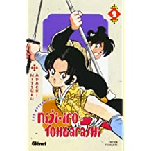 NIJI-IRO TOHGARASHI T02
