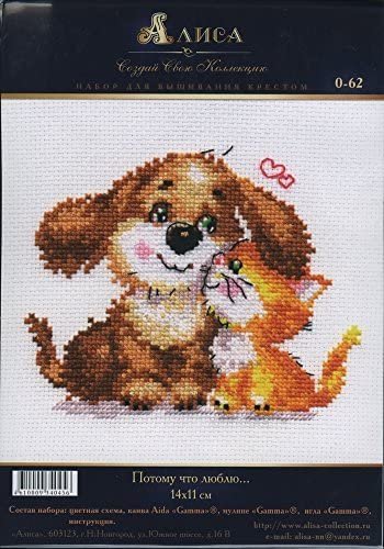 Alisa Cross Stitch Kit Kitten