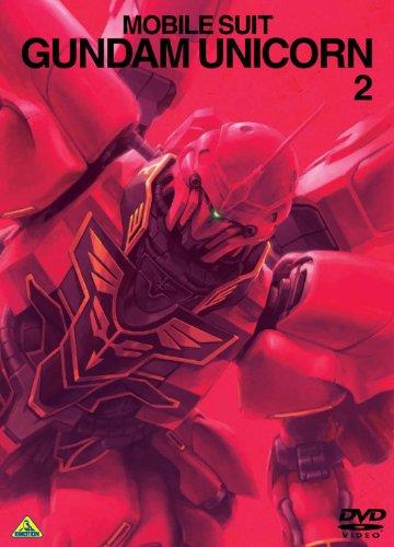 機動戦士ガンダムUC episode 2 「赤い彗星」