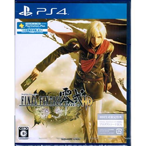 PS4 ファイナルファンタジー零式 HD 初回限定特典「FINAL FANTASY XV 体験版」同梱