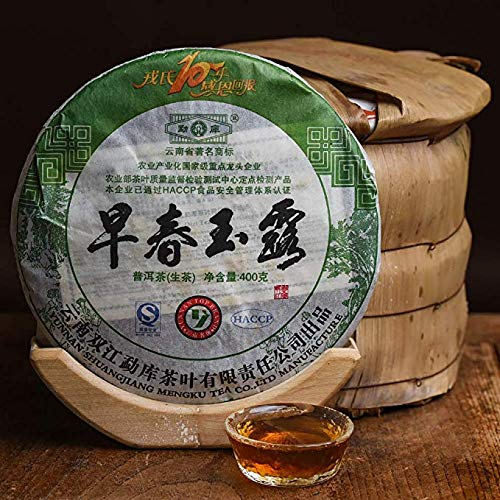 Rong's 2009 [Early Spring Yulu] Pu'er raw tea,Qizibing Tea [Rong's 10-year Thanksgiving Return] High fragrance,The palate is rich and full,Air foot rhyme length,98.7 ounces,Send mahogany tea needles by Rong's (Image #7)