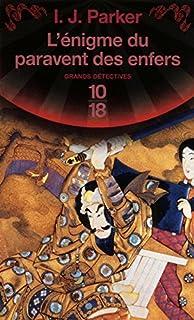 Une enquête de Sugawara Akitada : l'énigme du paravent des enfers, Parker, Ingrid J.