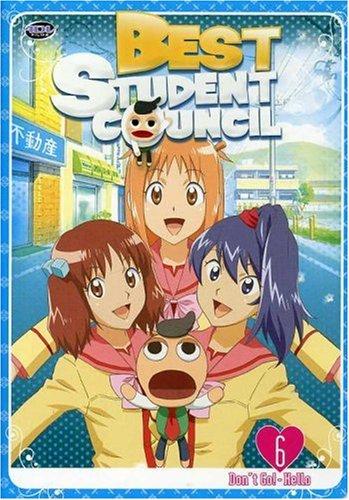 Best Student Council, Vol. 6: Don