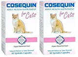 Cosequin Feline for Cats 80 ct x 2 pk, My Pet Supplies
