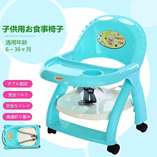 LIKEA 赤ちゃん・子供用多機能 お食事椅子
