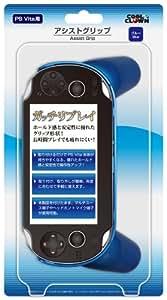 (PS VITA1000 series) assist grips (Metallic Blue) (japan import)
