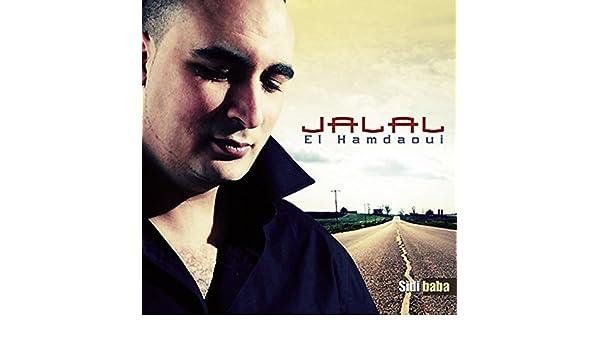 jalal el hamdaoui aymaynou