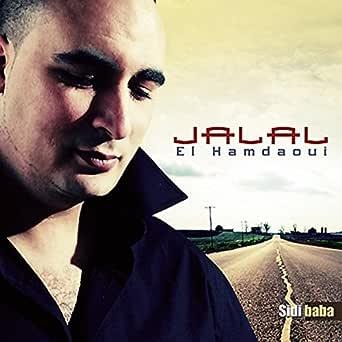 2008 HAMDAOUI TÉLÉCHARGER EL JALAL