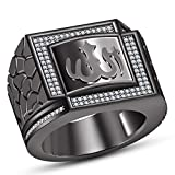 TVS-JEWELS Men's Round Cut Muslim Religious Allah Band Ring W/ 925 Sterling Silver Black Rhodium Plated (13.25)