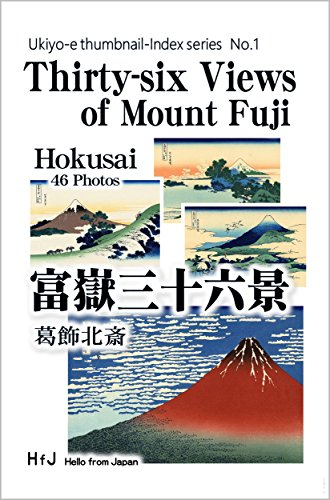 (Thirty-six Views of Mount Fuji: Ukiyo-e thumbnail-Index series No.1 (Ukiyo-e Simple collection series))