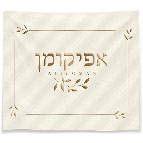 Afikoman Cover - The Dreidel Company Matzah Cover Afikoman Bag Elegant with Passover in Hebrew and English Stitched on Bag - Gold