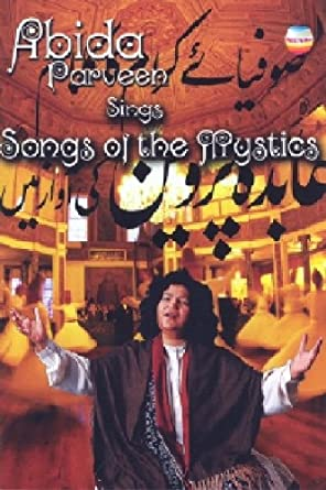 Amazon Abida Parveen Sings Songs Of The Mystics Vol 2