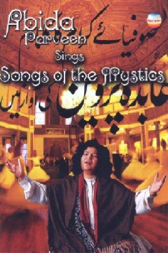 Abida Parveen Sings Songs of the Mystics, Vol. 2 (Best Of Abida Parveen Ghazals)