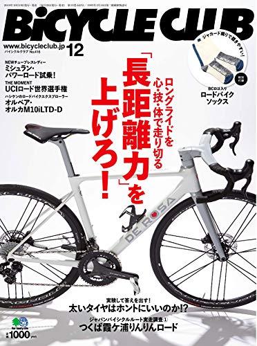 BiCYCLE CLUB 2019年12月号 画像 A
