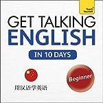 Get Talking English in Ten Days: Learn in Mandarin Chinese | Rebecca Klevberg Moeller
