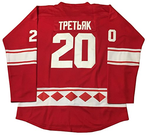 Cccp Hockey Jersey Trainers4Me