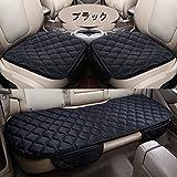 車用 シートカバーセット 前座席用2枚+後部座席用1枚 カーシートカバー 座布団 シートクッション 座席シート 3枚組 カー用品 (ブラック)