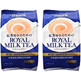 TWIN Pack Royal Milk Tea Hot Cold Nitto Kocha 10 Pouch Pack (total 20 pouch)