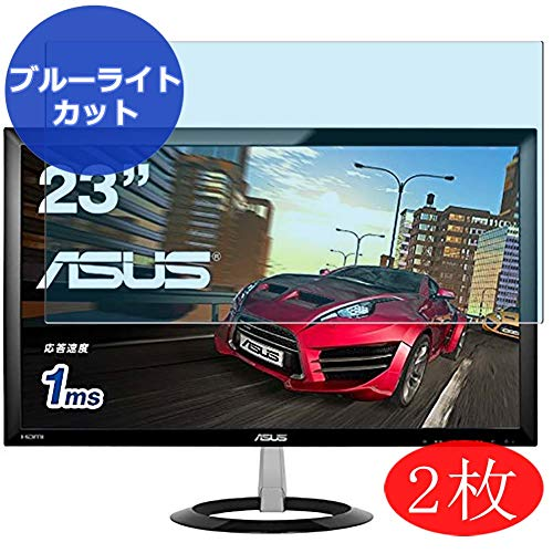 """【2 Pack】 Synvy Anti Blue Light Screen Protector for ASUS Monitor 23"""" VX238H-P Anti Glare Screen Film Protective Protectors [Not Tempered Glass]"""