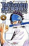 Yakitate Ja-Pan !!, Tome 8 (French Edition)