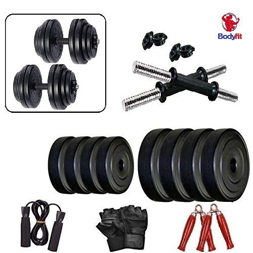 BodyFit Adjustable PVC Dumbbells Exercise Sets Can Be Used As Pair Of 3 Kgs, 5 Kgs & 7 Kgs (12Kg) Price & Reviews