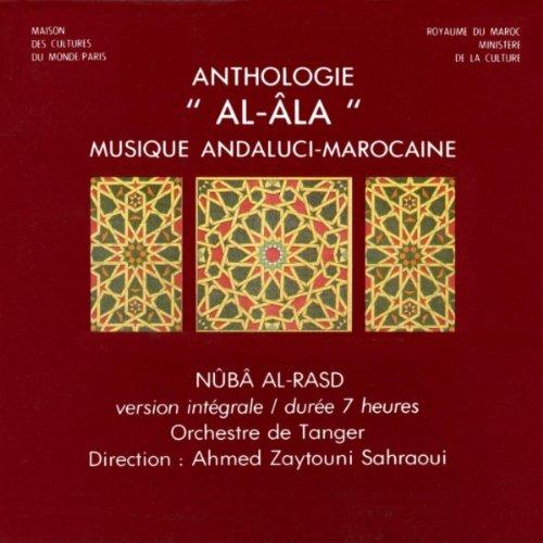 Quddam, 5ème mouvement: Sana 21-28 by Orchestre de Tanger ...