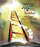 My Siddur [Weekday S.] Color: Transliterated Prayer Book, Hebrew - English with Available Audio, Selected Prayers for Weekdays (Hebrew and English Edition)