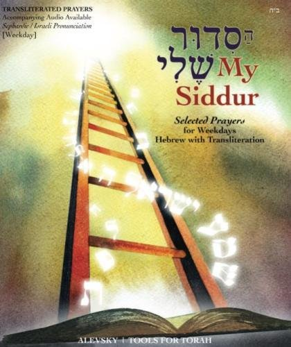 My Siddur [Weekday S.] Color: Transliterated Prayer Book, Hebrew - English with Available Audio, Selected Prayers for Weekdays (Hebrew and English Edition) by CreateSpace Independent Publishing Platform