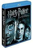 【楽天ブックス限定ジャケット】ハリー・ポッター ブルーレイ コンプリート セット(8枚組)【Blu-ray】