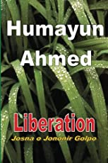 Epitaph By Humayun Ahmed Pdf