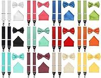 Men's 3pc Suspender Bow Tie and Matching Pocket Handkerchief Set