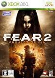F.E.A.R. 2: Project Origin [Japan Import]