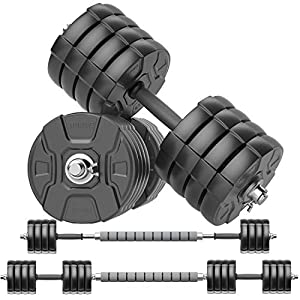Well-Being-Matters 51U6pWGTO%2BL._SS300_ RUNWE Adjustable Dumbbells Barbell Set of 2, 40 50 70 90 100 lbs Free Weight Set with Steel Connector at Home/Office/Gym…