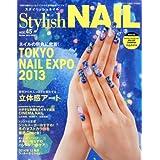 Stylish NAIL 2014年2月号 小さい表紙画像