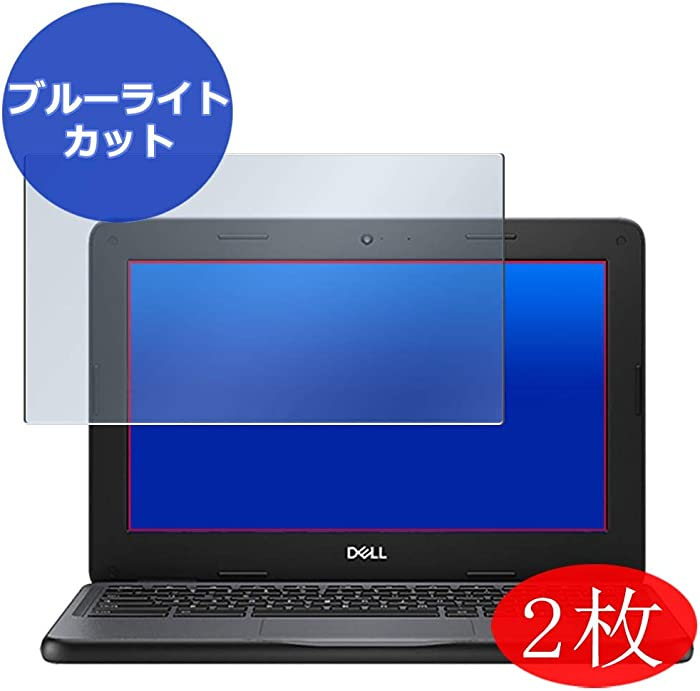 """?2 Pack? Synvy Anti Blue Light Screen Protector Compatible with Dell Chromebook 11 3000 (3100) 11.6"""" Screen Film Protective Protectors [Not Tempered Glass] Updated Version"""