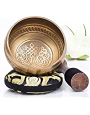 Silent Mind ~ Tibetan Singing Bowl Set ~ Bronze Mantra Design ~ With Dual Surface Mallet and Silk Cushion ~ Promotes Peace, Chakra Healing, and Mindfulness ~ Exquisite Gift