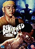 Bewitched - Subtitled